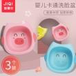 JIQI 吉祺 婴儿卡通洗脸盆 4.8元包邮¥5