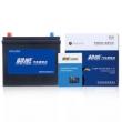 CHILWEE 超威汽车蓄电池 55B24R/L 汽车电瓶12V日产蓝鸟 上门安装260元