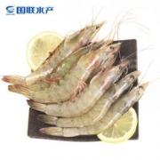 国联 冷冻厄瓜多尔白虾 1.8kg 90-108只 *2件 119.84元包邮(双重优惠)119.84元包邮(双重优惠)