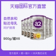 a2 艾尔 Platinum 白金版 婴幼儿奶粉 3段 900g 6罐 1243.47元含税包邮¥1284