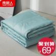 ¥59 全尺寸一个价 南极人 抗菌防螨可水洗夏春被子¥59