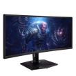 ViewSonic 优派 XG350R-C 35英寸曲面显示器  5199元包邮5199元包邮