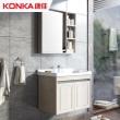 KONKA 康佳 太空铝浴室柜镜柜组合 70cm899元