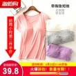 yiyicp 带胸垫免穿文胸短袖T恤 券后¥29.8¥30