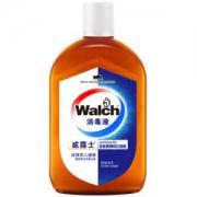 Walch 威露士 家用消毒液 600ml+威露士 健康香皂 125g×4块 *2件