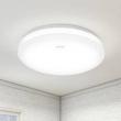 OPPLE 欧普照明 led吸顶灯 4.5瓦 白光9.9元包邮