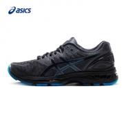 ASICS亚瑟士新款GEL-NIMBUS 20缓冲跑步鞋男子夜跑鞋1011A043-001  券后990元¥990