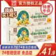 泉林本色 卷纸 有芯卫生纸 2提24卷 39.9元包邮¥40