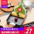 ¥9 C-SISAN/炊时尚 平底锅¥22