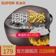 SUPOR 苏泊尔 CFXB30FC829-60 电饭煲 3L 179元包邮(需用券)179元包邮(需用券)