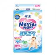 Merries 妙而舒 婴儿纸尿裤 M66片 *5件 +凑单品