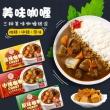 3盒装 安记三组合日式黄咖喱100g 券后¥16¥16