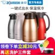 象印(ZOJIRUSHI) SH-HA15C-DB 手提式保温壶 红色 1.5L  券后179元¥179
