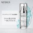Nexxus 耐科斯 弹性蛋白精华 60ml 国内¥332 Prime会员免费直邮含税到手209元