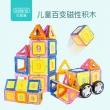 beiens 贝恩施 儿童磁铁积木 3-6周岁 79元¥79