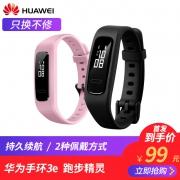 Huawei 华为 3e 跑步精灵 智能手表手环