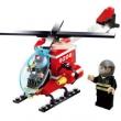 GUDI 古迪 9206 儿童积木拼装玩具 消防直升机9.9元包邮(需用券)