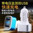 HSC 英才星 HSC-400 车载手机充电器 3USB接口 普通 8元包邮¥8