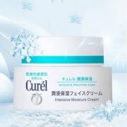 Curel 珂润 补水保湿滋养乳霜面霜 40g*2瓶 ¥224包邮112元/瓶包邮包税
