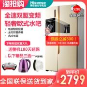 Hisense 海信 BCD-528WFK1DPLQ 528升 对开门冰箱 2799元包邮