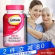 美国原产 钙尔奇 中老年女性 维生素D3+钙 120粒*2瓶 健骨补钙 2瓶106元包邮 需拍2件 历史低价¥68