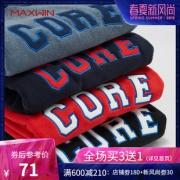 MAXWIN 马威 184146010 男士连帽保暖卫衣 79元包邮¥79