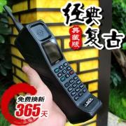 ¥248 龙贝尔KR999大哥大手机新款复古老式
