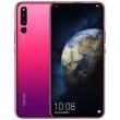 Honor 荣耀 Magic 2 智能手机 渐变红 6GB+128GB 3599元包邮(需用券)3599元包邮(需用券)