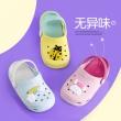 绿臣 婴幼儿凉拖鞋沙滩鞋儿童洞洞鞋 券后¥24.8¥25
