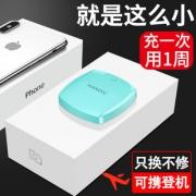 汉尼 超薄迷你便携充电宝 券后¥26.9