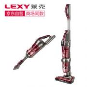 LEXY 莱克 VC-SPD503-1 M91 家用手持式吸尘器 2399元包邮