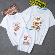 ¥8.9 漫哈谷 一家三口亲子装短袖T恤卡通图案系列¥9