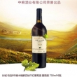 GreatWall 长城 特选9年橡木桶解百纳干红葡萄酒 750ml*6瓶+凑单品246.5元包邮(需领券)