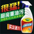 ¥15.5 厨房清洁剂 500g¥16