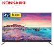 KONKA 康佳 LED49X8S 49英寸 4K 液晶电视2399元包邮(需用券)