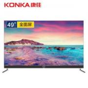 KONKA 康佳 LED49X8S 49英寸 4K 液晶电视