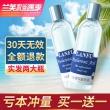 兰芙玻尿酸面部精华原液4瓶 券后¥79¥79