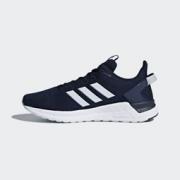 adidas 阿迪达斯 QUESTAR RIDE 男子跑步鞋 *3件  447元
