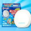 来自日本的国民驱蚊品牌:kincho金鸟 120日 电子驱蚊器补货629日元(约¥38)
