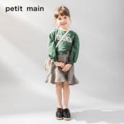 日本超高人气童装品牌,petit main 女童不对称公主连衣裙 两色199.9元包邮(需领券)