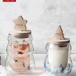 与Costa联合设计:Tomic 特美刻 双层玻璃杯券后69元包邮(长期99元)
