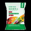 多肉养花种植通用型有机土¥7
