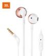 JBL T205 半入耳式耳机  带麦可通话 玫瑰金 139元包邮139元包邮