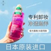 花印旗舰店 滋养型卸妆水99ml 券后¥19¥19