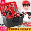 鑫思特 儿童过家家玩具 小工程师体验装 维修工具21件套  券后9.9元¥10