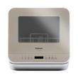 Panasonic 松下 NP-TCX1CACN 洗碗机 2280元包邮2280元包邮