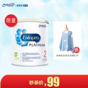 ¥69 MeadJohnson Nutrition 美赞臣 PLATINUM 纯净版 婴幼儿配方奶粉 2段 400g¥79