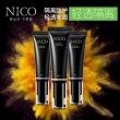 Nico旗舰店 妆前防护3色隔离霜 券后¥19.9¥20