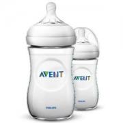 AVENT 新安怡 宽口径自然PP奶瓶 260ml 对装 *2件 +凑单品