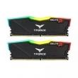 Team 十铨 DELTA RGB 16GB(8GB×2) DDR4 3000 台式机内存条695元包邮